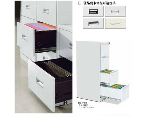 JPY-W-075 四抽卡箱柜
