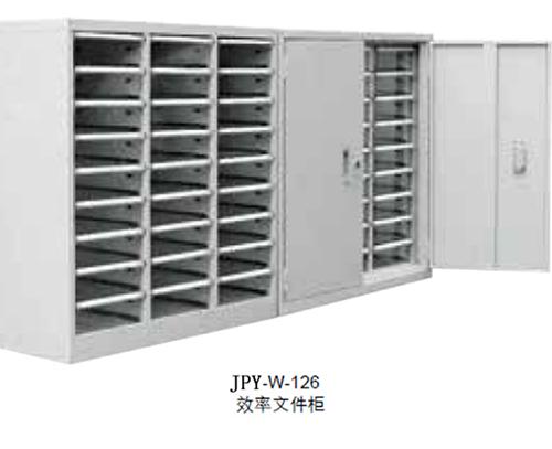 JPY-W-126 效率文件柜