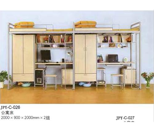 JPY-C-026 公寓床