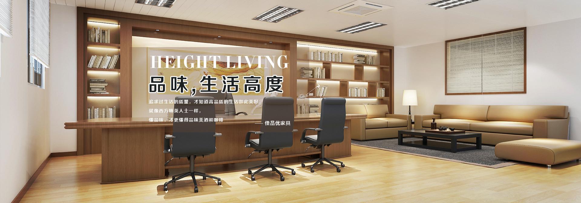 廣西辦公家具